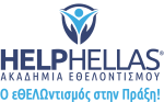 hha_logo