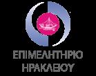 logo ΕΠΙΜΕΛΗΤΗΡΙΟΥ ΗΡΑΚΛΕΙΟΥ με τίτλο 36